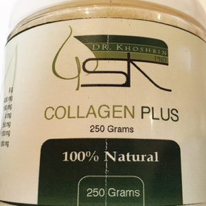 Collagen Plus 250